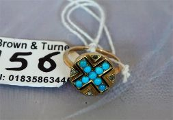 A ladies Turquoise & diamond set gold ring, size O