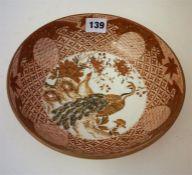 Japanese Signed Kutani Bowl, Circa Late 19th Century
