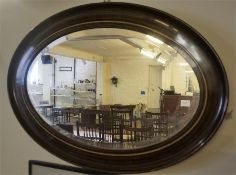 Two Mahogany Framed Wall Mirrors, 82, 89cm wide, (2)