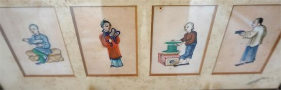 A Chinese School Four Panel Watercolour On Silk, each panel depicting a figure, in ebonised slip