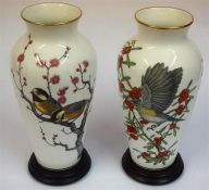 A Pair Of Franklin Porcelain Vases Designed By Ryu Okazaki, Decorated with a panel of a bird perched