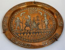 A Middle Eastern Copper & Unmarked Silver Overlaid Circular Plaque, Decorated with embossed panels