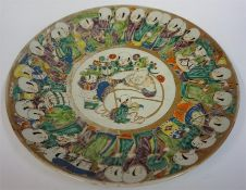 An Oriental Pottery Charger, circa early 20th century, Decorated with panels of buddhas, glazed in