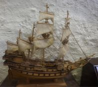 """A Reproduction Wooden Model Of The 16th Century Sailing Boat """"The Arc Royal"""", 75cm high"""