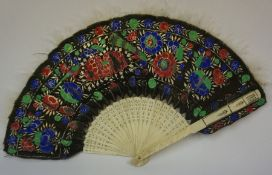A Canton Fan, Qing Dynasty, circa late 19th century, with Mandarin style double sided paper,
