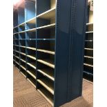 "Lot 31 - 26 SECTIONS OF HALLOWELL H-POST CLOSED SHELVING, SIZE : 98""H X 18""D X 36""W WITH 5 SHELVES EACH"