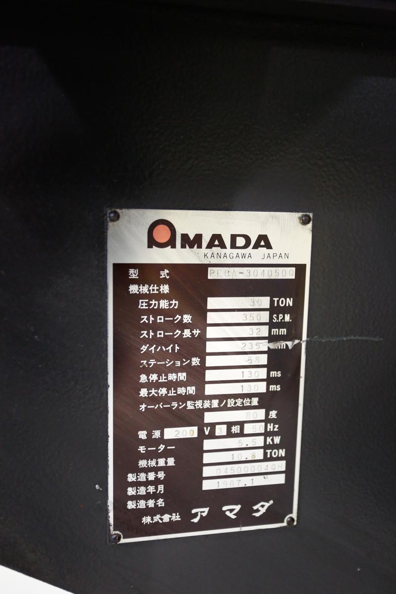 Lot 15 - AMADA PEGA 30 TON CNC TURRET PUNCH MOD. PEGA304050, S/N: 04500004QH, FANUC SYSTEM 6M CNC CONTROL, W/