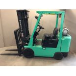 MITSUBISHI (FGC25) 5,000 LBS CAP FORKLIFT LPG 3 STAGE SIDE SHIFT (EXCLUDING TANK)