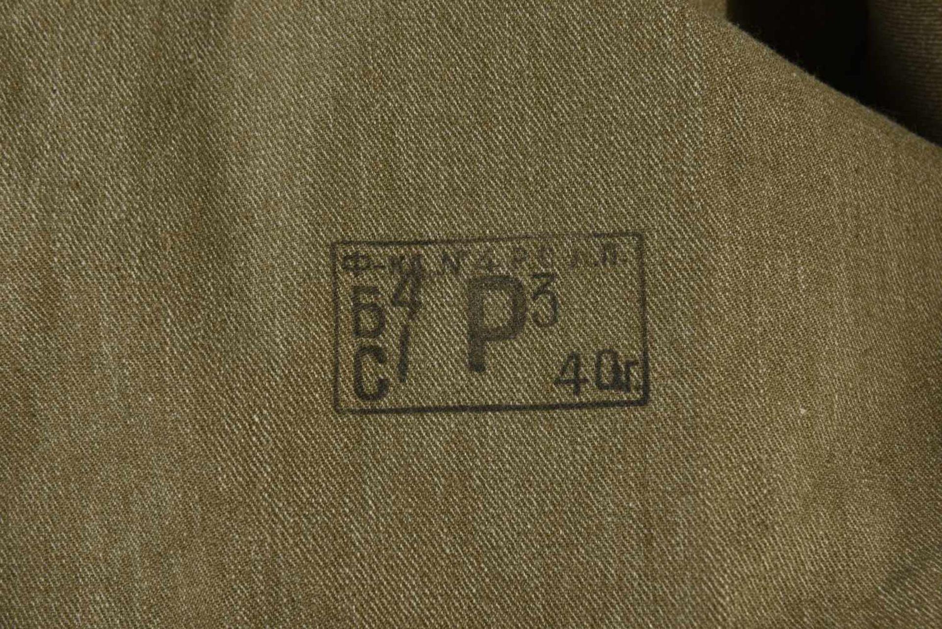 Los 1703 - Gymnasterka M.35 NEUVE, Datée 1940, taille parfaite, complète avec tous ses boutons. Une pièce de