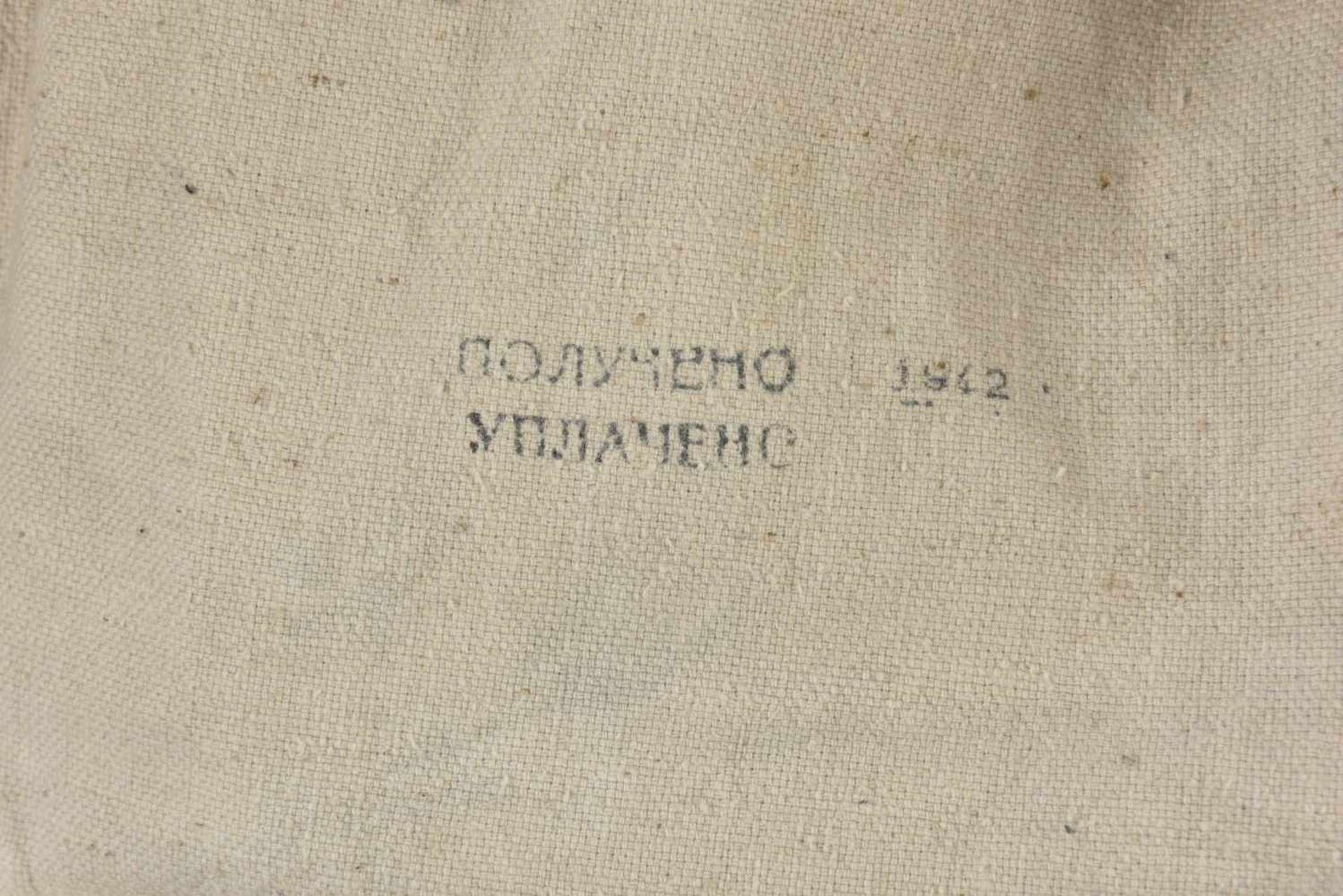 Los 1695 - Gymnasterka M.22 des transmissions blanche, avec ses pattes de col, parements de poitrine, insigne