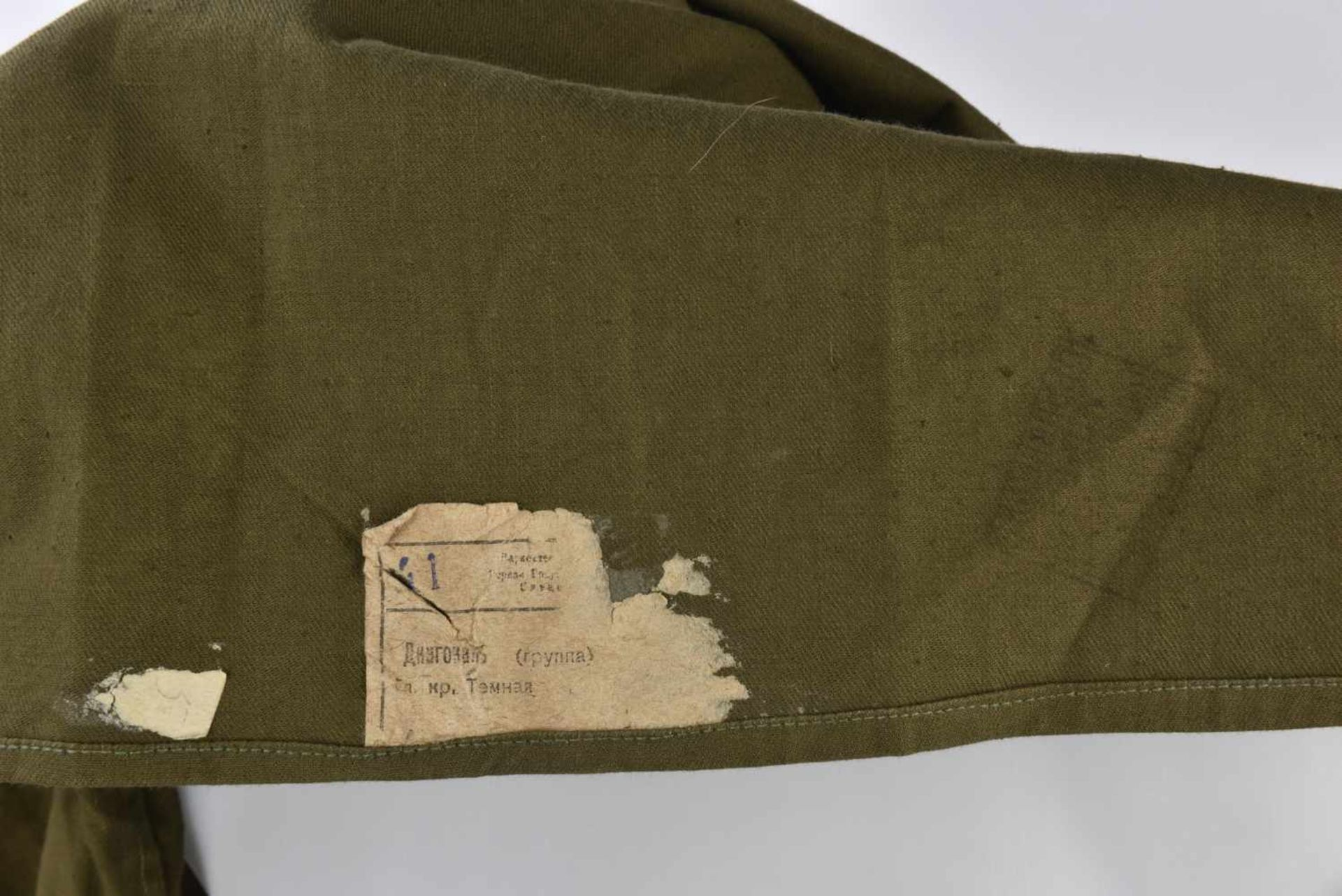 Gymnasterka M.43 modèle sans poches, avec pattes de col d'un soldat de l'artillerie. Très belle et - Bild 3 aus 4