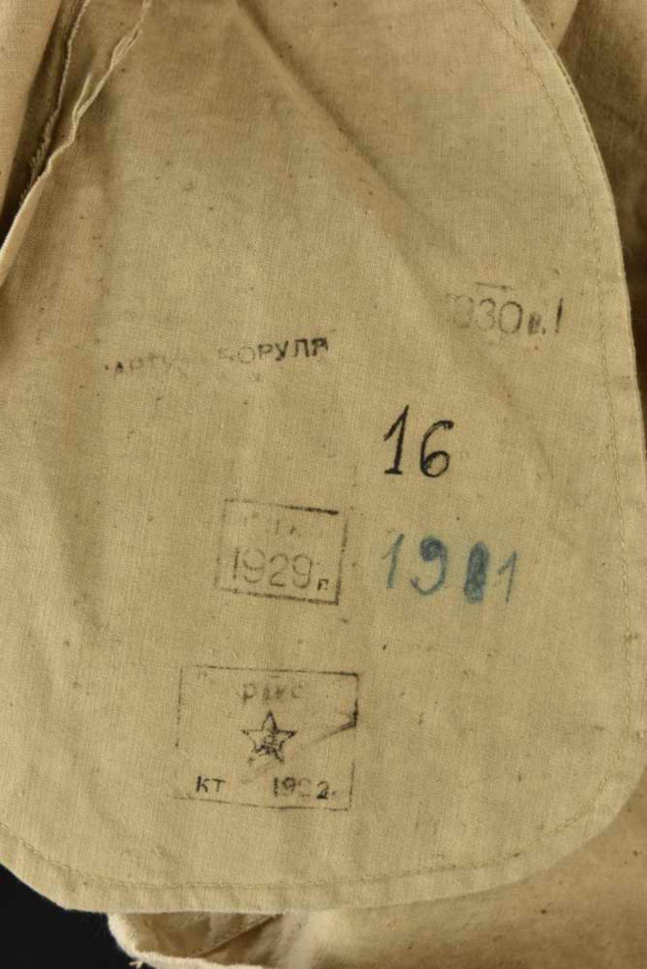 Gymnasterka M.22 de l'artillerie en grosse toile, avec ses pattes de col, parements de poitrine, - Bild 2 aus 4