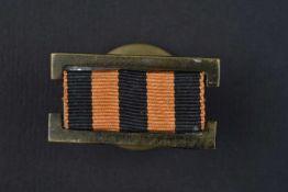 Insigne de la garde de la marine Très belle reproduction musée. Cette pièce provient de la