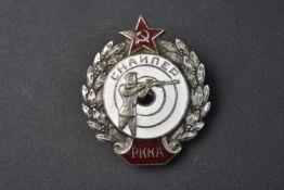 Insigne d'excellent sniper de l'Armée Rouge type 1938/1941. Cette pièce provient de la collection