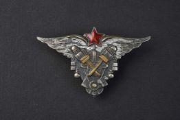 Insigne type 1938 de mécanicien embarqué Complet bel état. Cette pièce provient de la collection