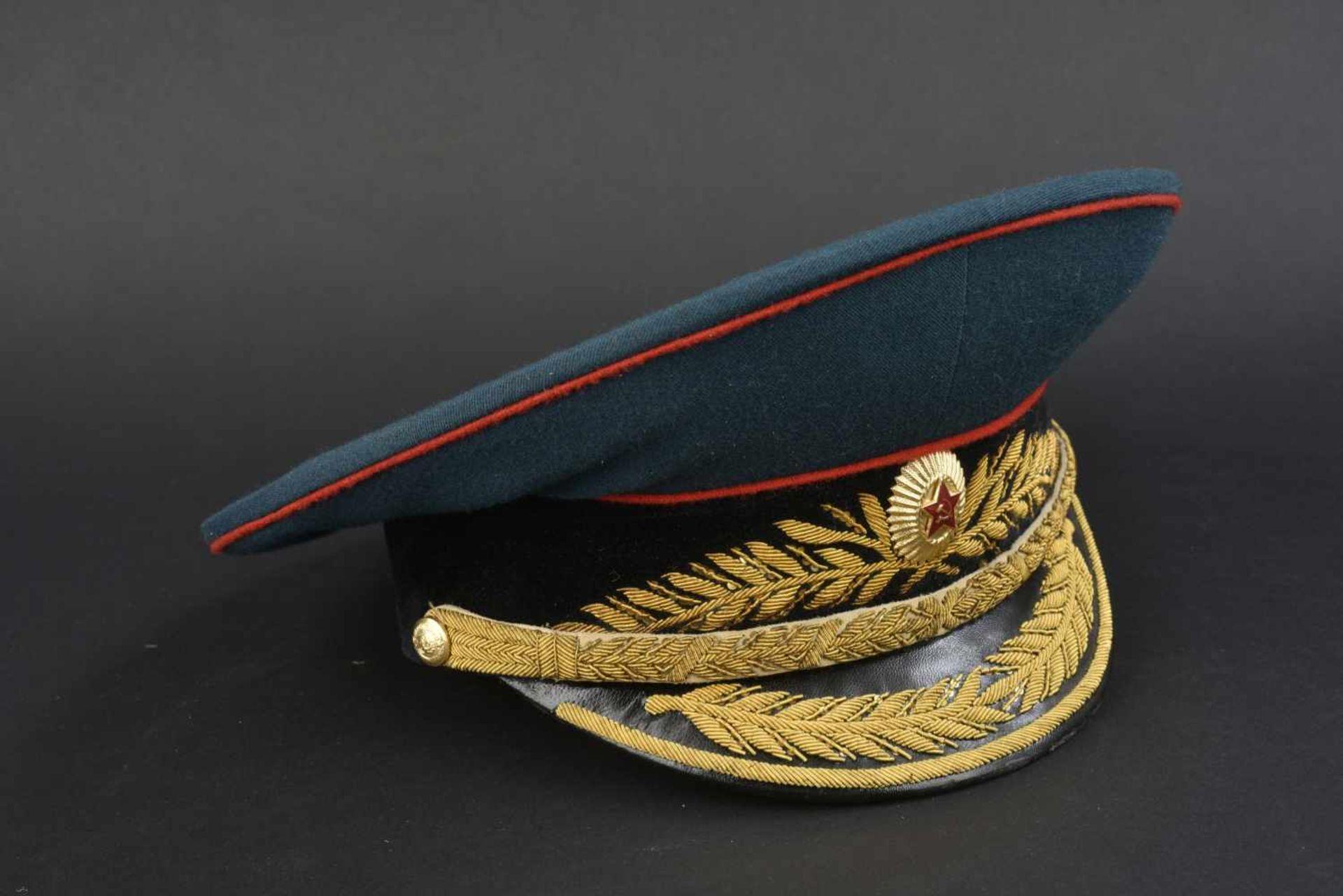 Los 50 - Casquette de général d'artillerie soviétique En tissu vert foncé, bandeau noir, insigne métalliques,