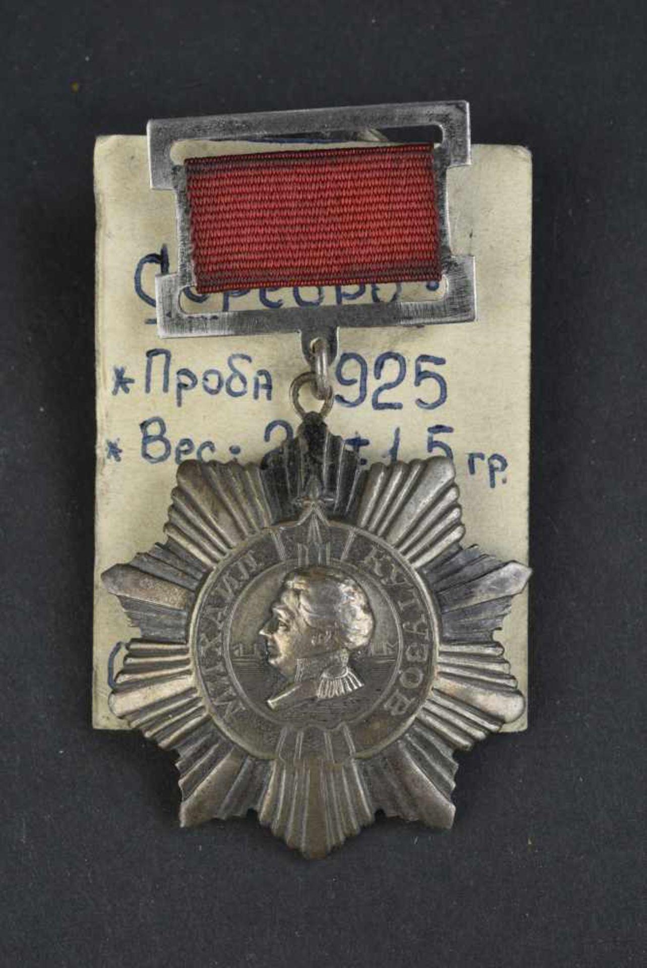 Ordre de Kutuzov Ordre de troisième classe, complet encore sur son fond carton comportant les