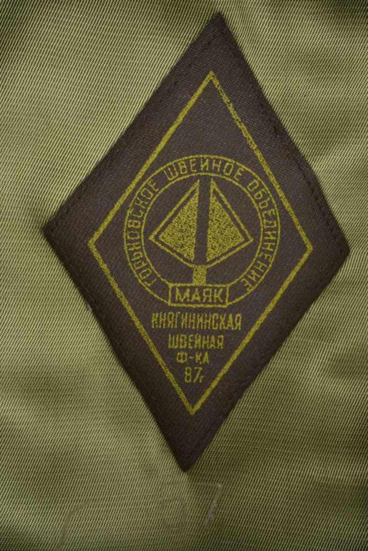 Casquette combat officier soviétique En tissu kaki, insigne métallique. Jugulaire complète. - Bild 4 aus 4