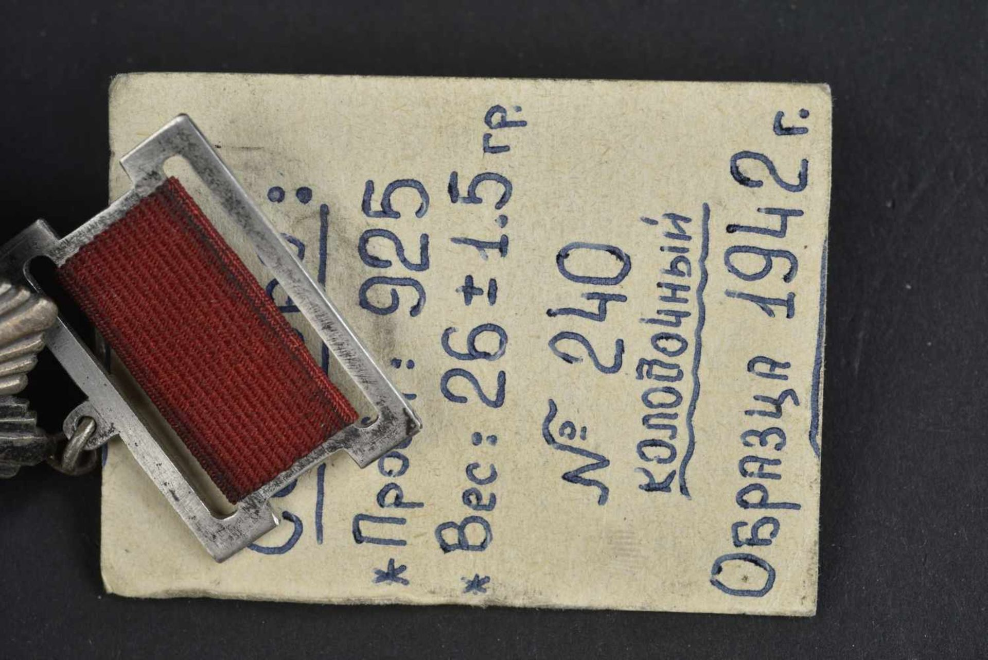 Ordre de Kutuzov Ordre de troisième classe, complet encore sur son fond carton comportant les - Bild 2 aus 4