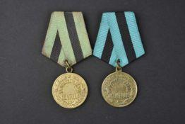 Médailles pour la libération de Belgrade type 1 et type 2. Rares. Cette pièce provient de la