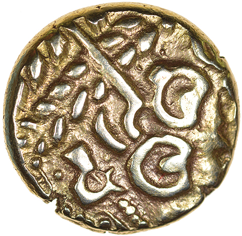 Lot 17 - Norfolk Wolf.Right Type with Hook Fibula & Hidden Face. c.55-50 BC. Celtic gold stater. 16mm. 6.14g.