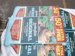 Lot 939 - * 6 x Bags of Levington Multi Purpose Compost 50% Extra Free