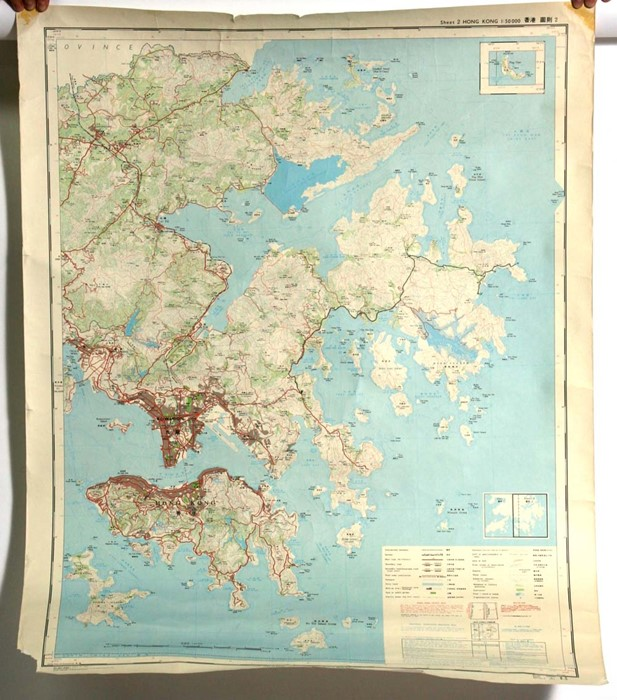Lot 28 - A Hong Kong Government Crown Land & Survey Office map of Hong Kong and Provinces, scale 1:50,000 and