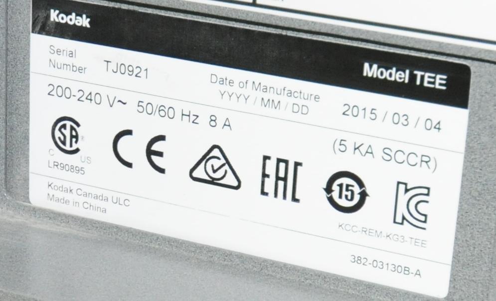 Lot 23 - KODAK (2015) TEE ACHIEVE V PLATE SETTER WITH KODAK TRENDSETTER SERIES 5 CR V1.4 WINDOWS PC BASED