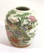 Teedose, Japan, Deckel fehlt, Pfauendekor, H-12,5cm.