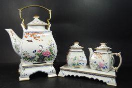 Teeset von Franklin Mint, H-Kanne mit Griff 28 cm