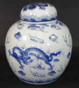 Ingwertopf, China, Blaumalerei, H-15 cm