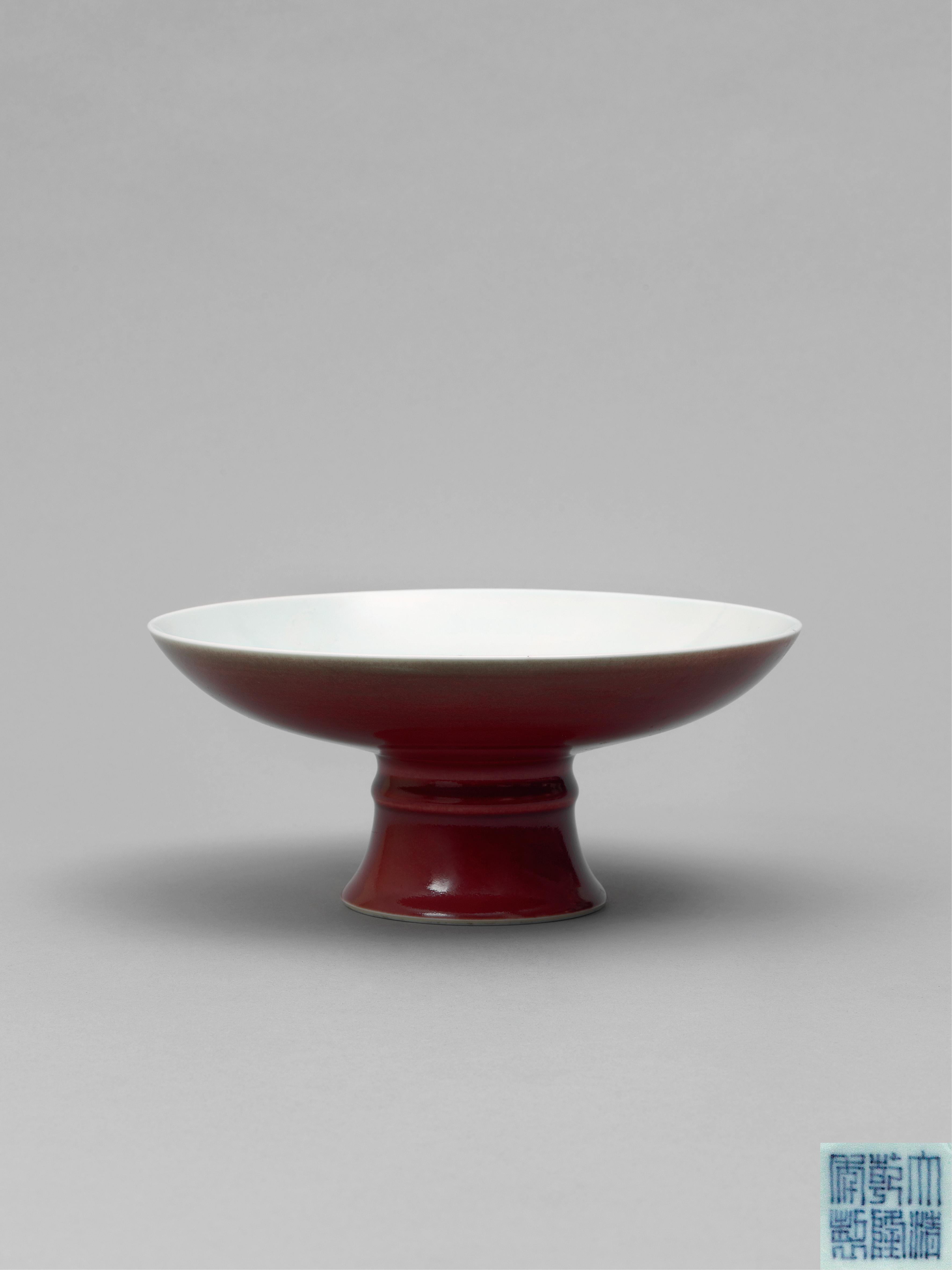 Lot 20 - A copper-red-glazed 'Tazza', Qing Dynasty, Qianlong seal mark