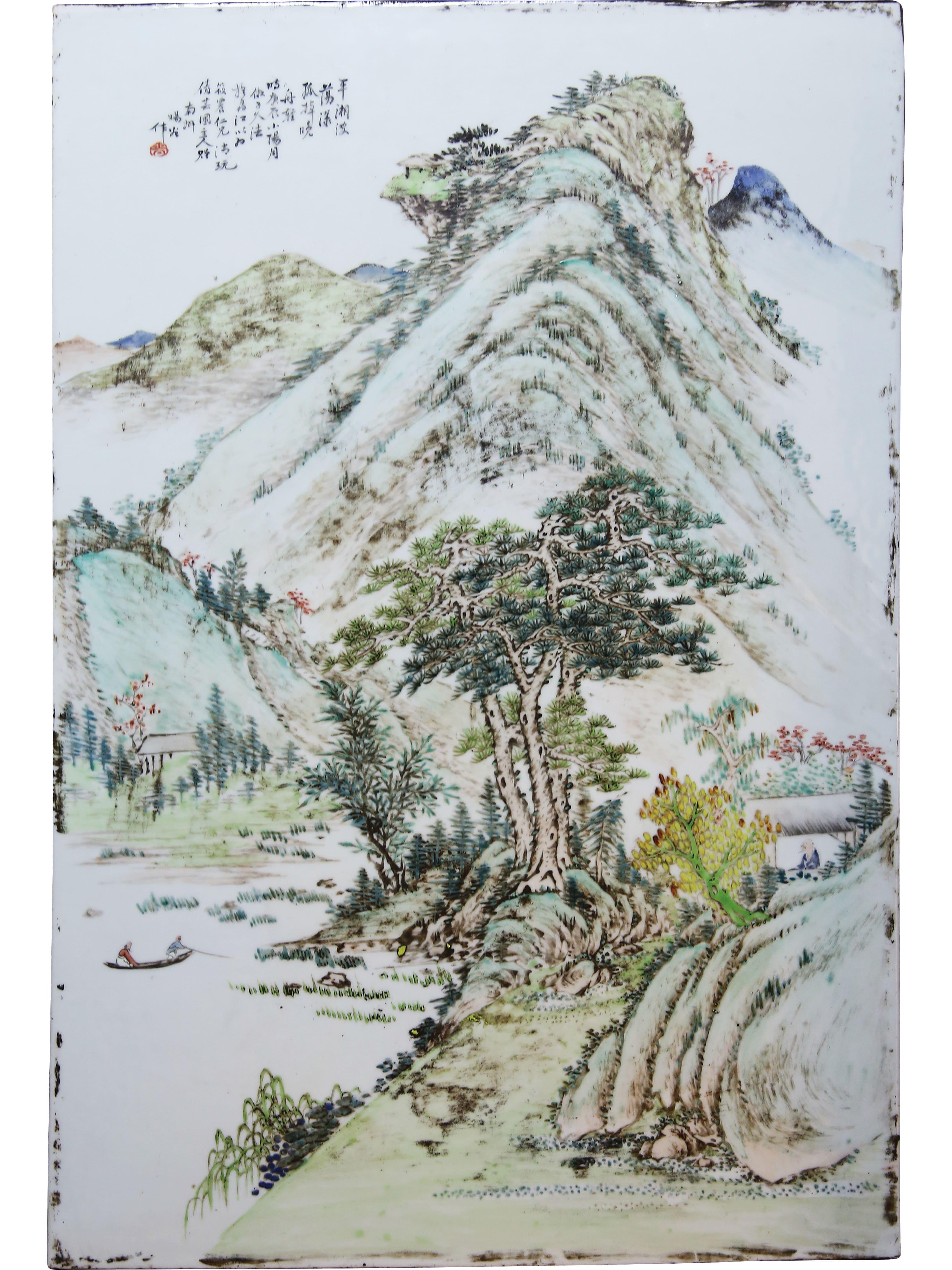 Lot 46 - A 'Qianjiang' School enameled rectangular landscape panel by Luo Yanggu late Qing Dynasty