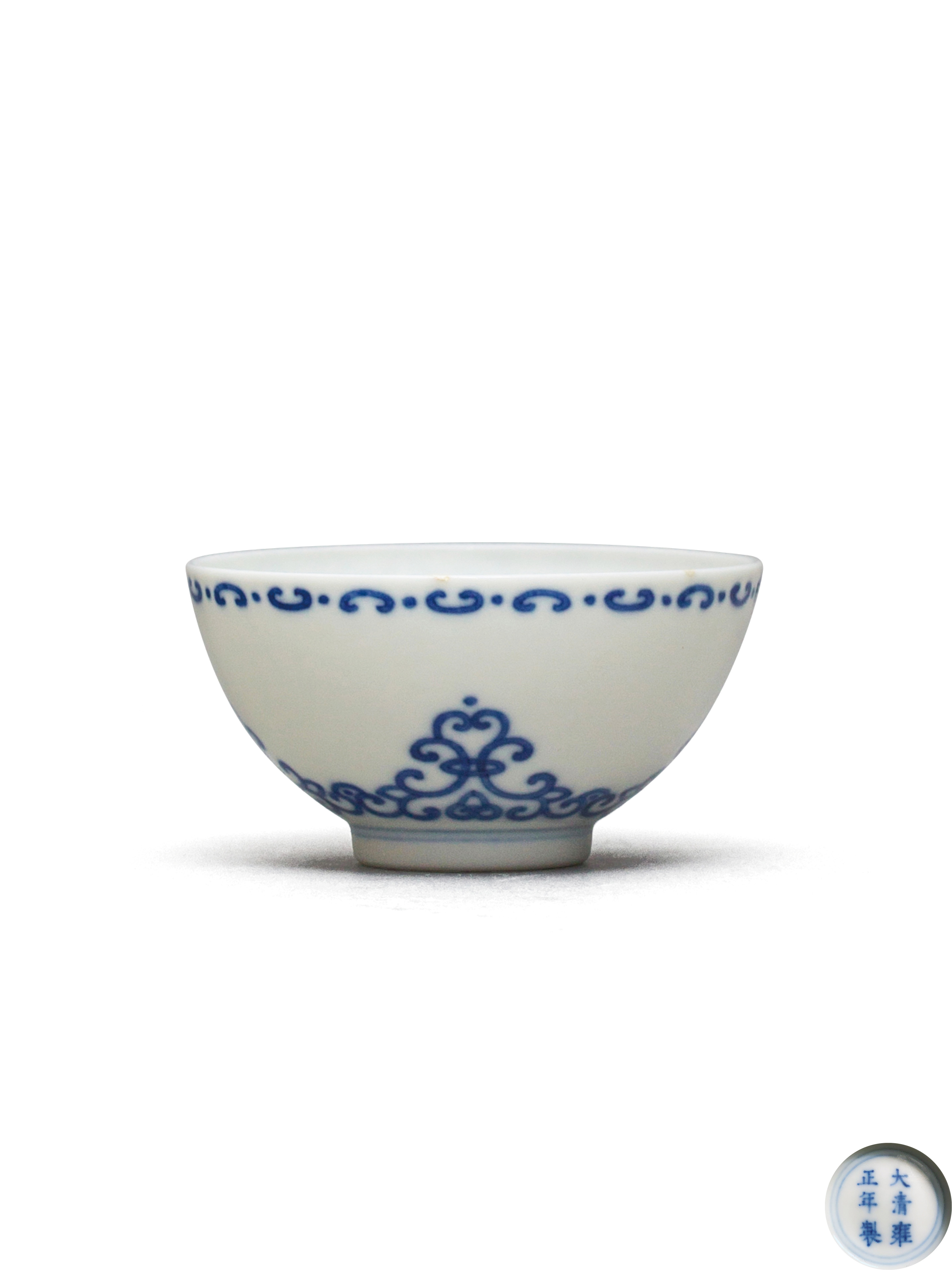 Lot 38 - A blue and white cup, Yongzheng six-character mark and of the period