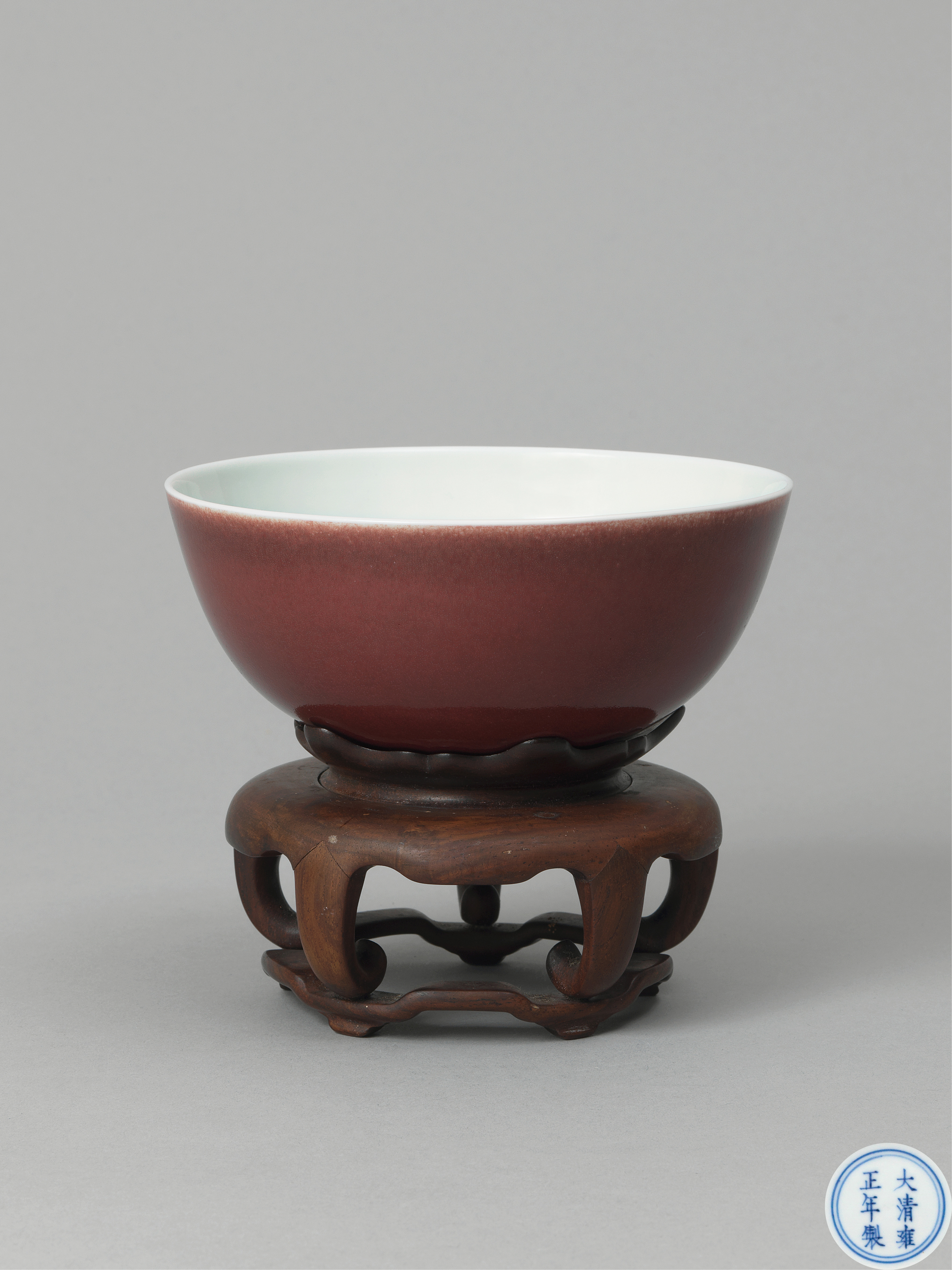 Lot 17 - A copper-red bowl, Qing Dynasty, six-character mark and of the period of Yongzheng