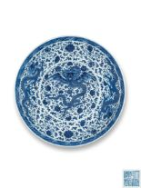 Lot 32 - A rare and large blue and white dragon dish, Qing Dynasty, Qianlong six-character seal mark