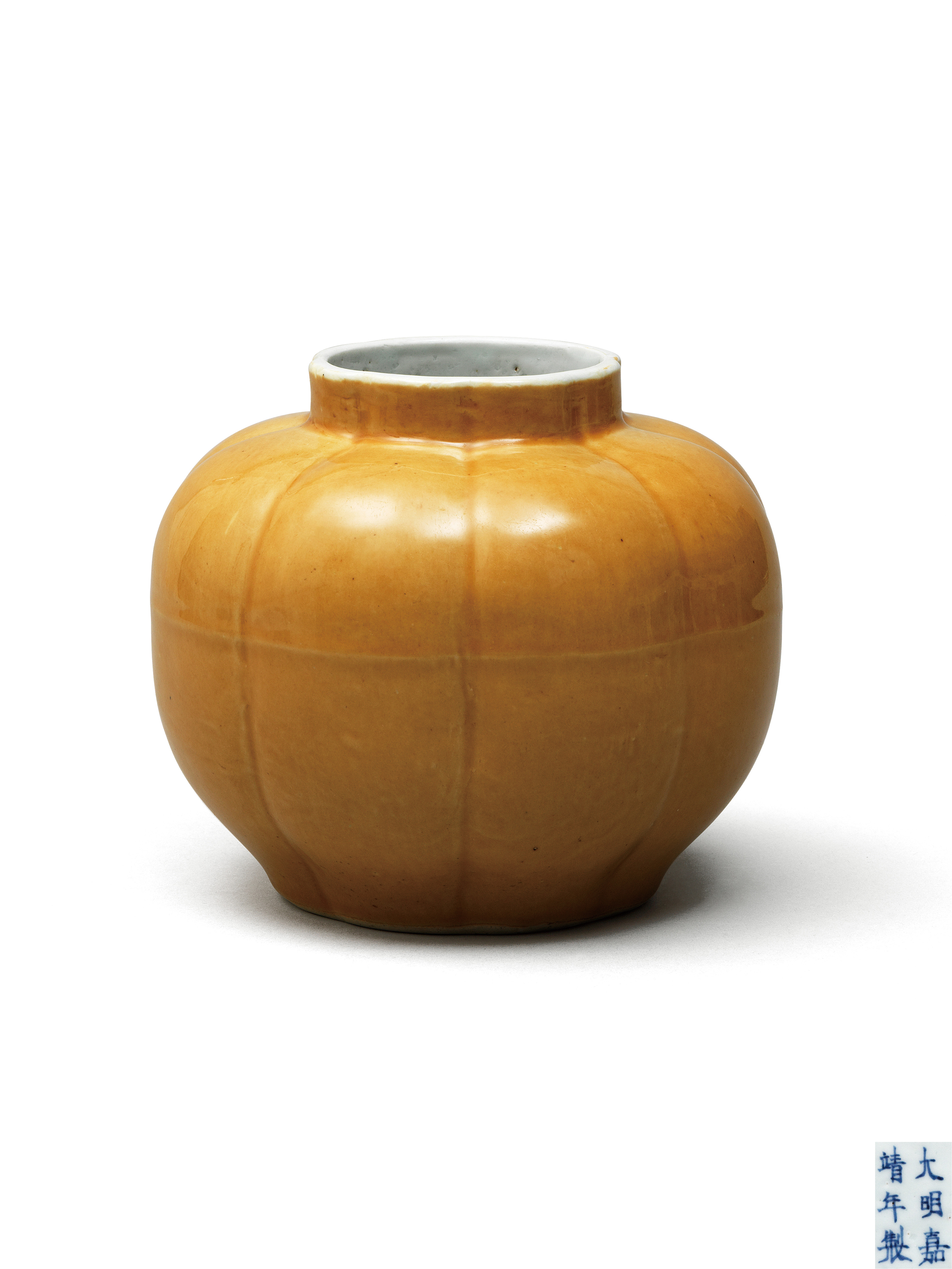 Lot 23 - A 'café-au-lait' glazed jar, Ming Dynasty, Jiajing six-character mark and of the period