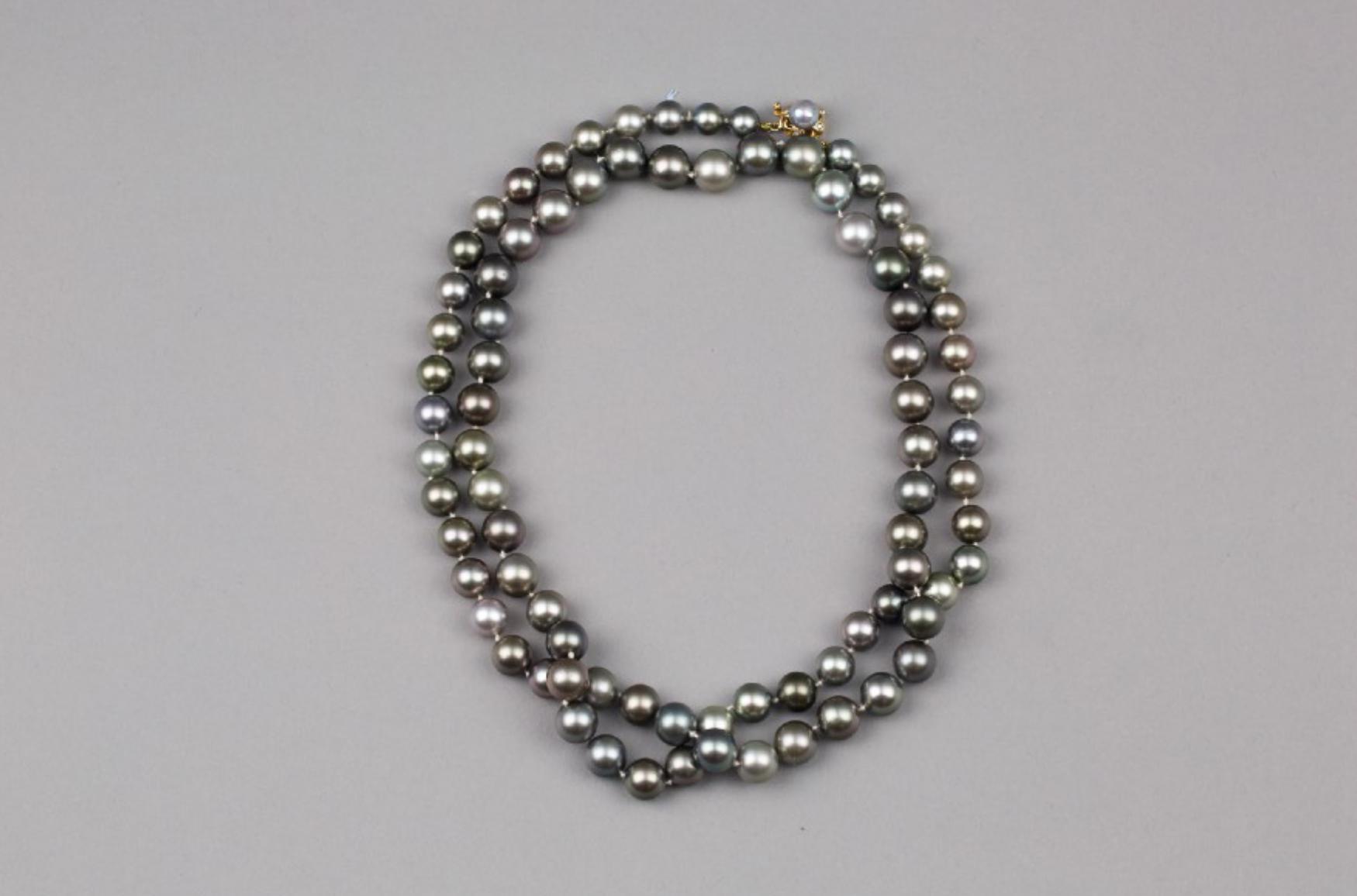 Lot 39 - A Tahitian Black Pearl