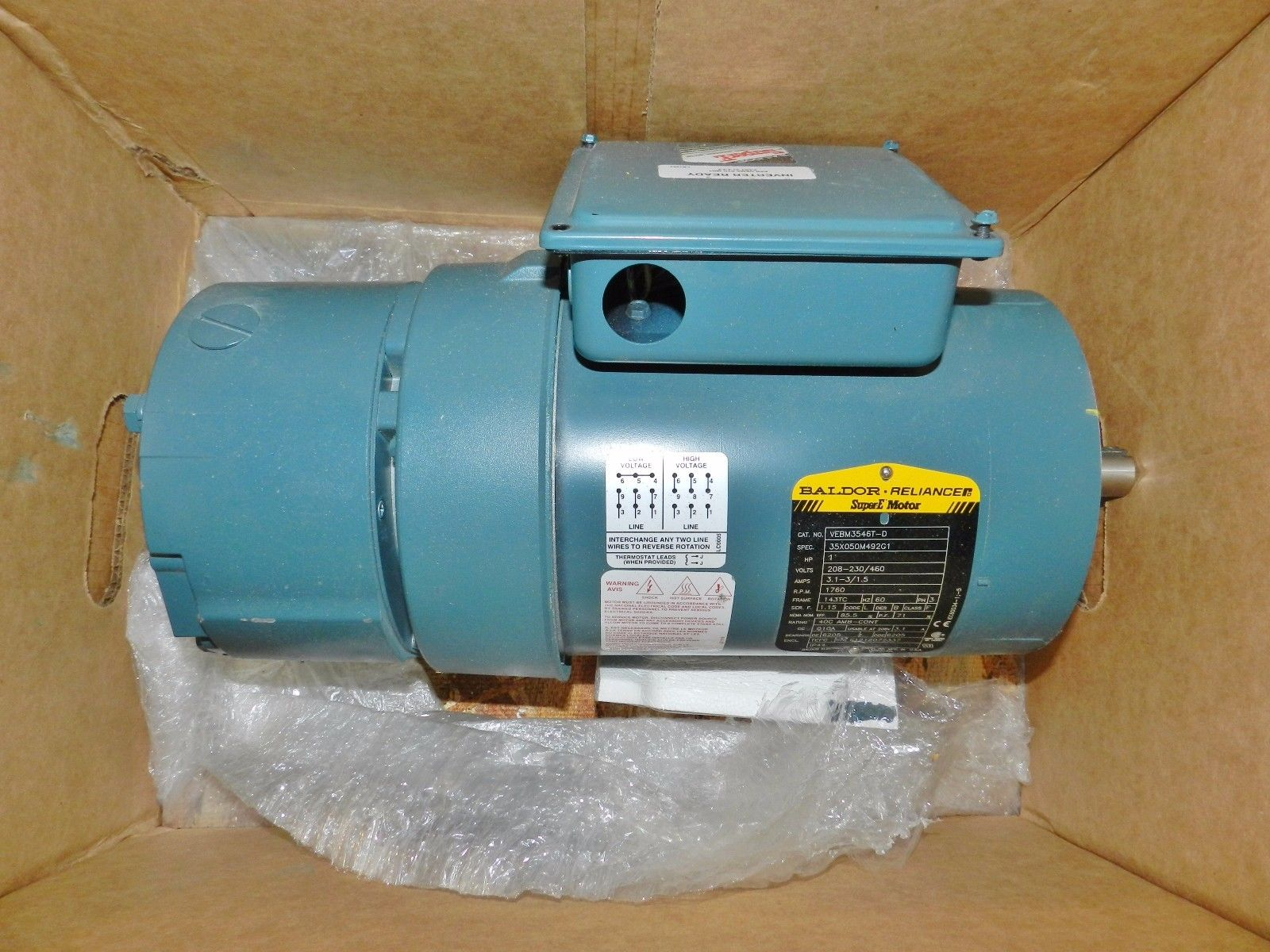 Lot 32 - Baldor 1HP AC Brake Motor - NEW CONDITION!