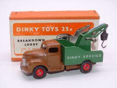 DINKY TOYS: 25X Breakdown Lorry - G-VG in G box