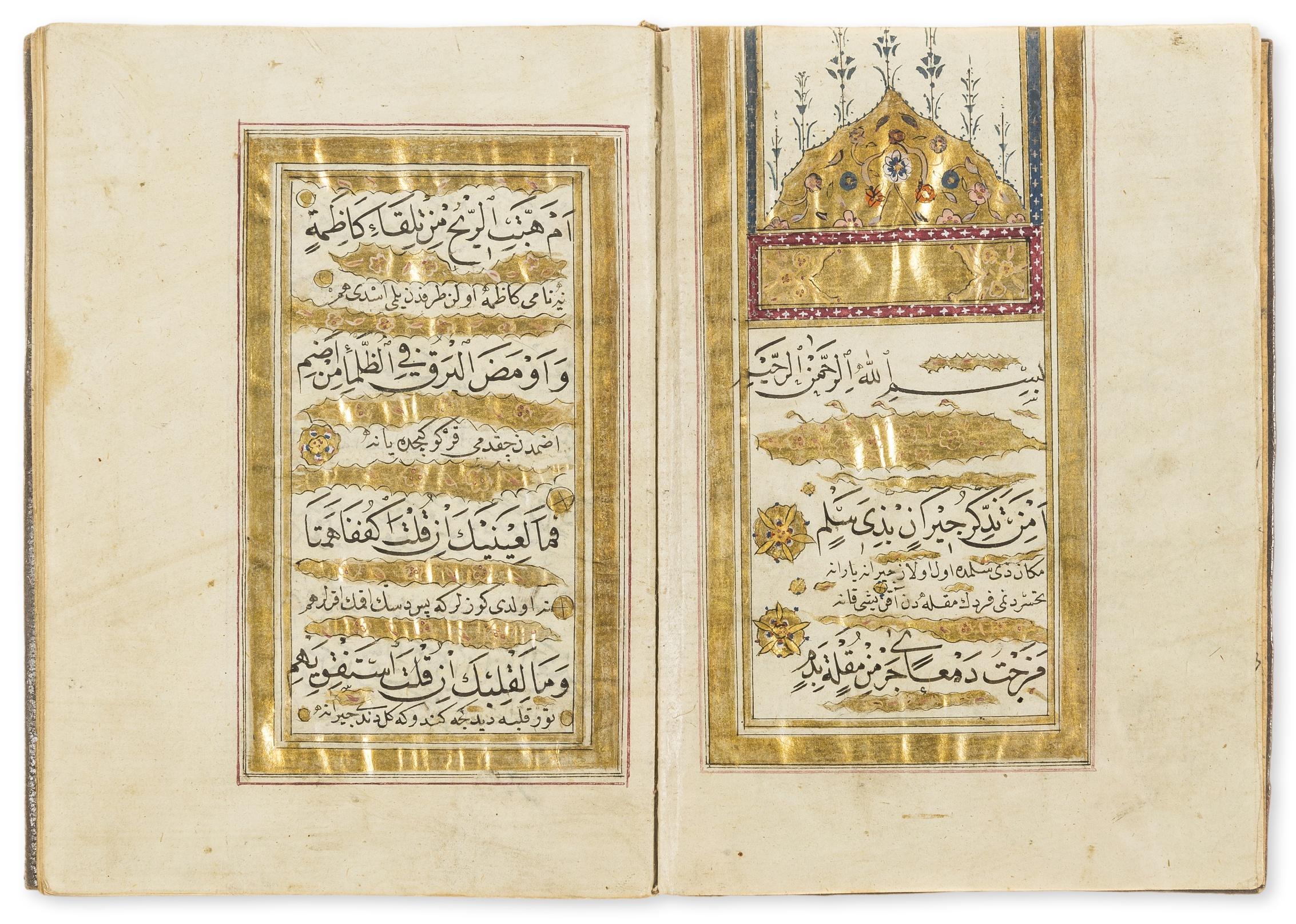 Middle Eastern ms.- Sharaf al-Din Abu 'Abdallah Muhammad bin Sa'id al-Dalasi al-Busiri al-Sanhaji …