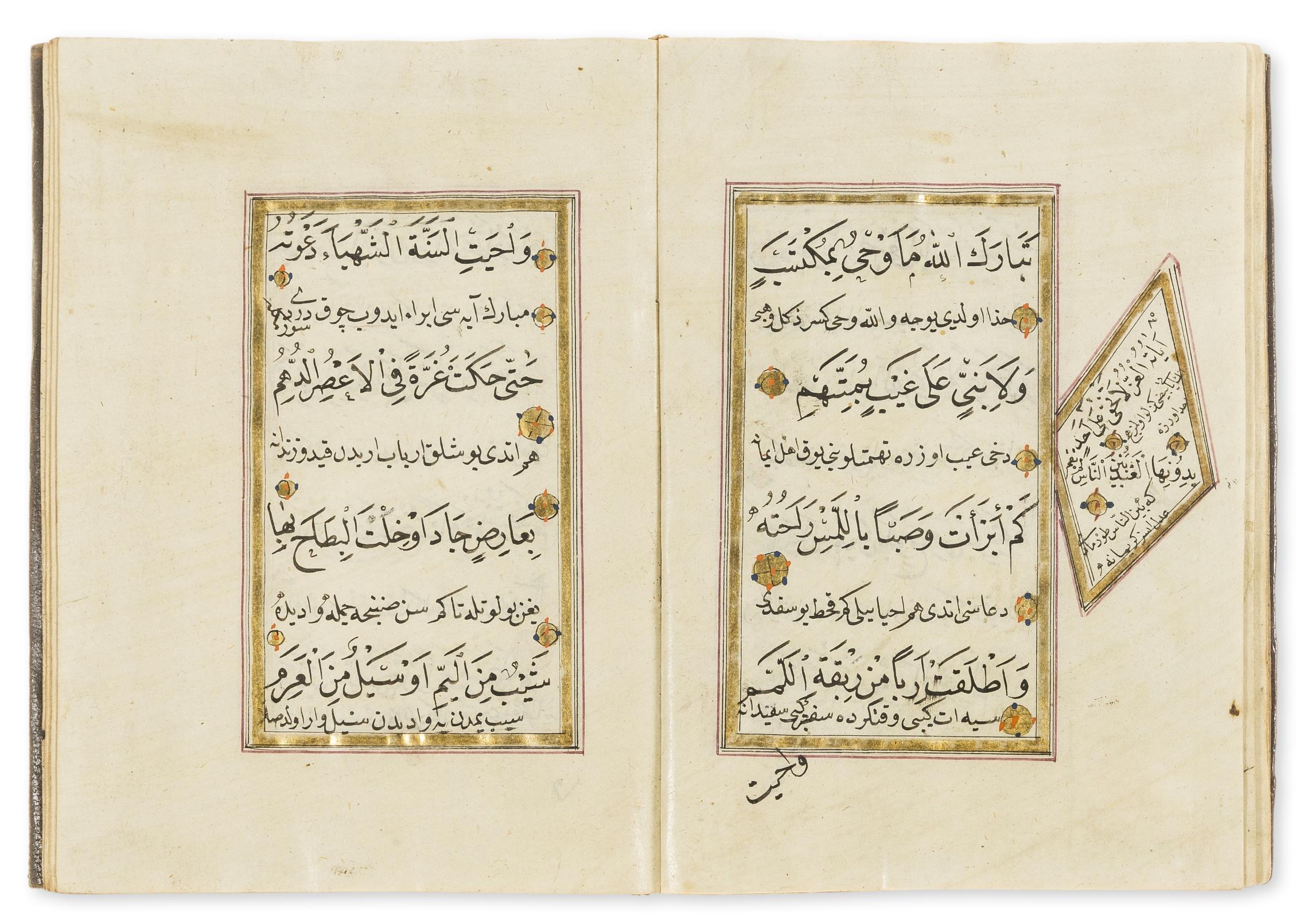Middle Eastern ms.- Sharaf al-Din Abu 'Abdallah Muhammad bin Sa'id al-Dalasi al-Busiri al-Sanhaji … - Image 2 of 3