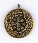 Kalender Nepal, Messing, wohl um 1900 5,6 x 4,8 cm Calendar, Nepal, brass, probaly around 1900, 5,