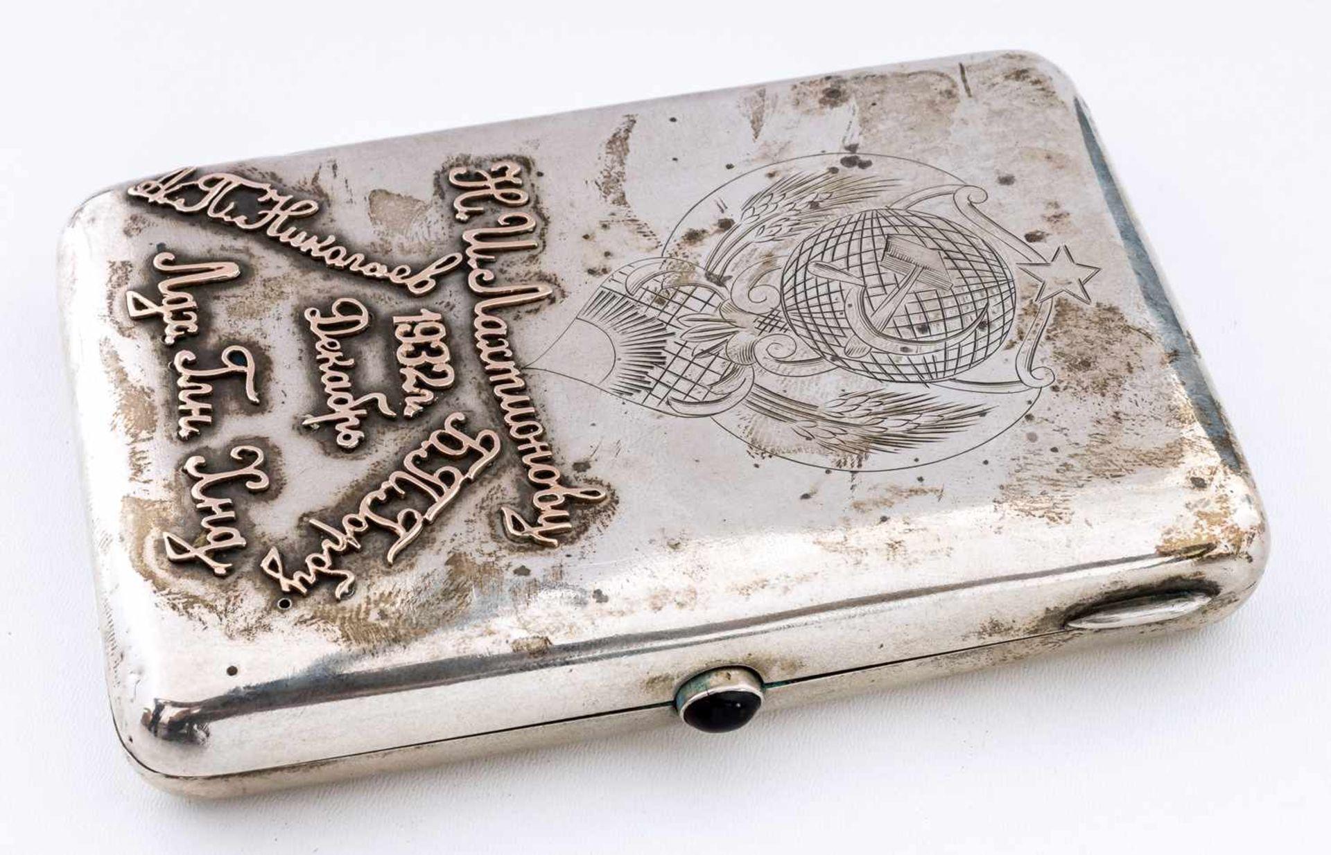 Zigarettenetui mit Sowjetsymbolen und goldenen Aufschriften Sowjetunion, Silber (170g), Moskau