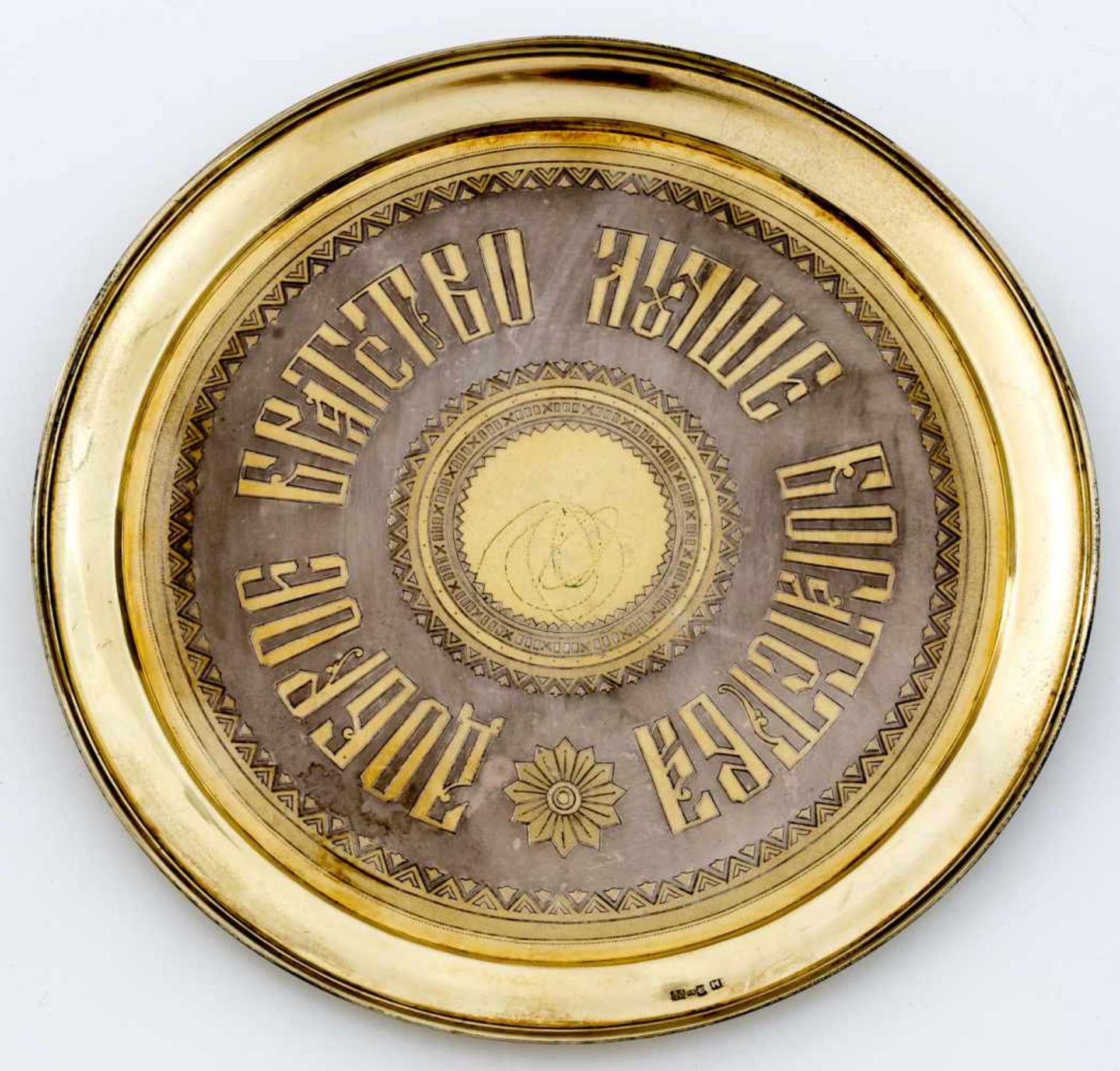 Präsentierteller Russland, Silber, teilvergoldet (359g), Moskau 1888 Beschaumeister Anatoly