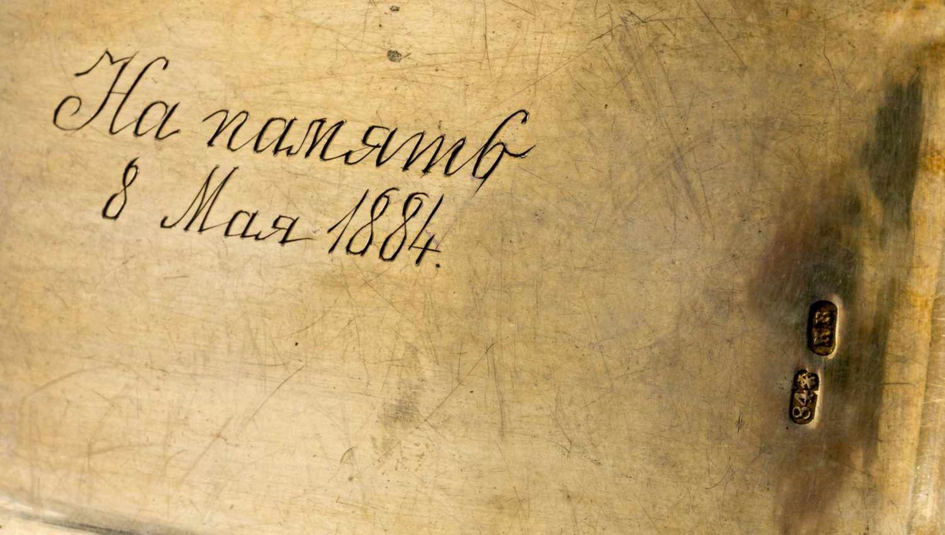 Zigarettenetui mit Gravurdekor und Monogramm Russland, Silber (151g), St. Petersburg vor 1899 - Bild 2 aus 2