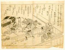Drei Holzschnitte Japan, 17.-19. Jh. 1.Nishekawa Sukenobu (1671-1751) : 20,5 x 26,6 cm , 2.