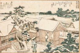 Katsushika Hokusai (1769-1849) Japanischer originaler Farbholzschnitt 19,5 x 30 cm, mit Rahmen 25,