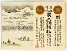 Buch mit 33 farbigen Holzschnitten über das Leben (Alltag) der Frauen Japan, Meiji-Periode (1868-