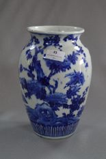 Lot 33 - Chinese Blue & White Vase